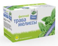 Мелиссы трава 1 гр, №20, фито чай, Planta Natura