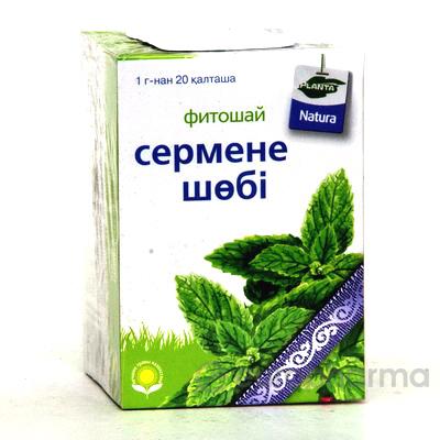 Мяты листья 1 гр, №20, фито чай, Planta Natura