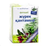 Сердечный 1,5 гр, №20, фито чай, Planta Natura