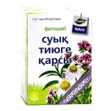 От простуды 1,5 гр, №20, фито чай, Planta Natura