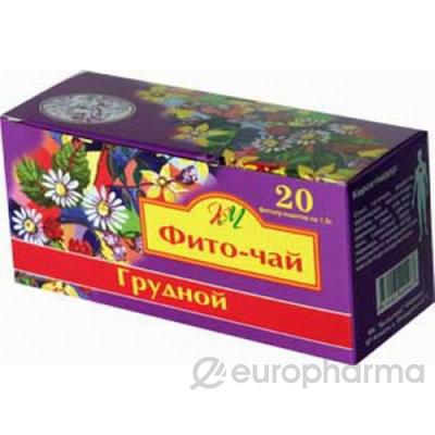Кызыл май фито чай, Грудной №20