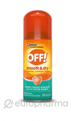 OFF Smooth & Dry аэрозоль от комаров 100 мл