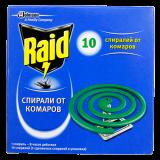 Raid спираль от комаров № 10 шт ANC0005755