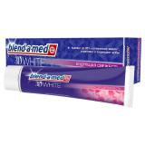 Blandamed зубная паста 3D отбеливание бодрящая свежесть100 мл