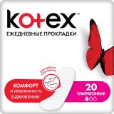 Kotex прокладки Super Slim Liners 20 шт