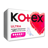 Kotex прокладки Ultra супер гигиенические № 8 шт