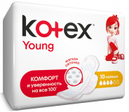 Kotex прокладки Young нормал  гигиенические № 10 шт