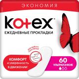 Kotex прокладки ежедневные супертонкие (50+10)*16