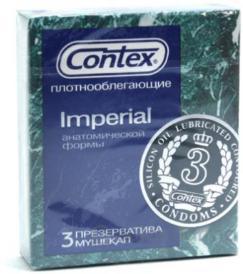 Презервативы Contex Imperial №3, (плотнооблегающие)