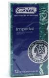Презервативы Contex Imperial №12, (плотнооблегающие)
