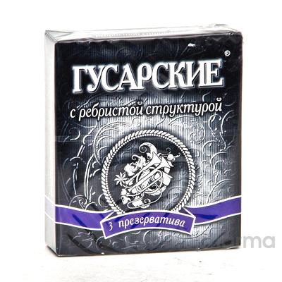 През-вы Гусарские Contex №3, (с ребристой структурой)