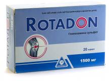Ротадон 1500 мг, №20