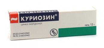 Куриозин 0,1% 15 гр, гель
