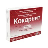 Кокарнит 0,5% с раст-лем 2 мл № 3 амп