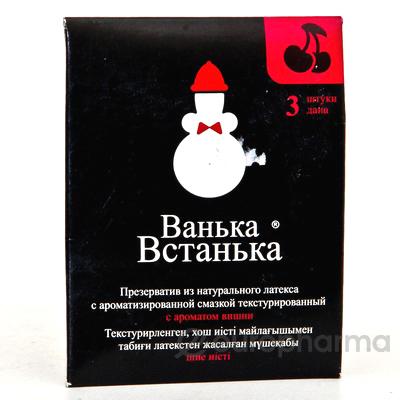 Презервативы Ванька-Встанька №3, (c ароматом вишни)