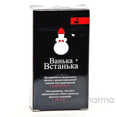 Презервативы Ванька-Встанька №12, (c ароматом вишни)