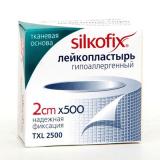 Silkofix лейкопластырь на тканевой основе 2х500 см