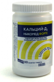Кальций Д3 форте 500 мг, №30, табл., со вкусом лимона