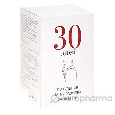 Лекарство Для Похудения 30.