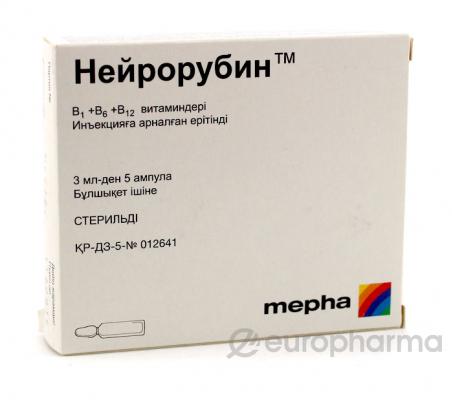 Нейрорубин 3 мл, №5, р-р д/и, (витамины группв В)