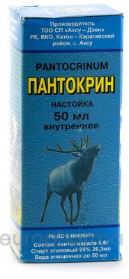 Пантокрин 50 мл, настойка