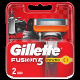 Fusion Power кассеты №2