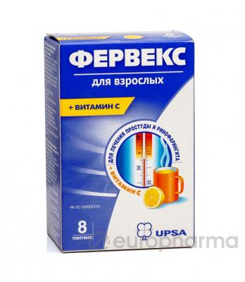 Фервекс+ витамин С № 8 пакетики