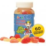 Gummi King Мультивитамины без сахара №60, драже жев.