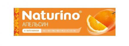 Натурино пастилки Апельсин 36,4 гр