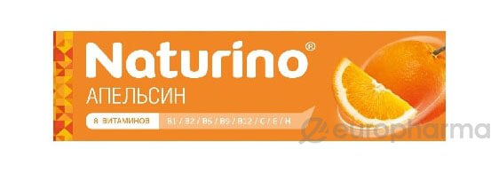 Натурино Апельсин 36,4 гр пастилки