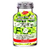 """Purederm маска-пленка глубокоочищающая  """"Зеленый чай"""" №1"""