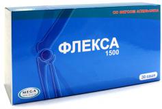 Флекса 1500 мг, №30, пакетики, со вкусом апельсина