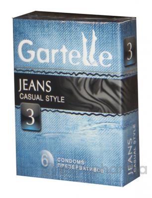 Презервативы Gartelle Jeans Casual Style №6