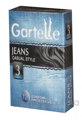 Презервативы Gartelle Jeans Casual Style №12