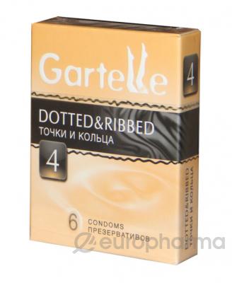 Презервативы Gartelle Dotted & Ribbed №6