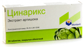 Цинарикс 400 мг, № 24, табл.