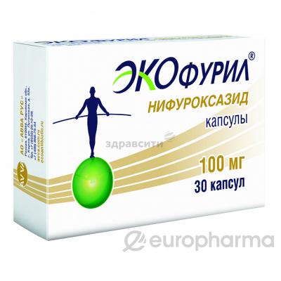 Экофурил 100 мг №30,капс