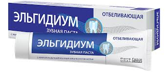 Эльгидиум зубная паста отбеливающая 75 мл