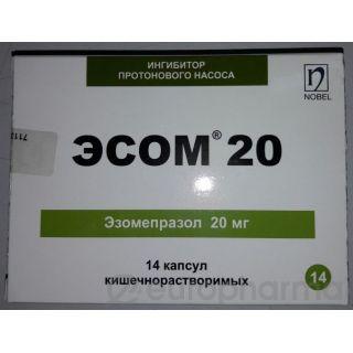 Эсом 20 мг №14 капс