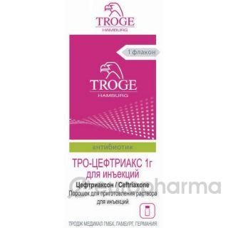 Тро-цефтриакс, 1 г порошок для приготовления инъекции №1