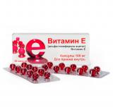Альфа-Токоферола ацетат (Витамин Е) 100 мг №10,капс