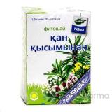 От давления 1,0 гр, №20, фито чай, Planta Natura