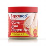 Барсукор соль для парки ног с горчицей 550 г