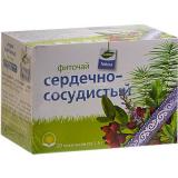 Сердечно - сосудистый  1,0 гр, №20, фито чай, Planta Natura