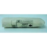 Пакеты перевязочный стерильный ватно-марлевый,подушечки 13.0см*11.0см и марлевый бинт 5.0м*10.0см