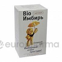 Вio National Биоимбирь чай при простуде 2,0 г №20 ф/п
