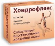 Хондрофлекс №60 капс