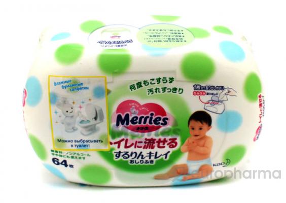 Merries салфетки влажные №64 (кейс)